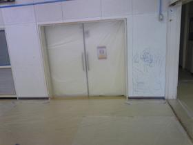 【完工事例】[09.7.23]  横須賀市 某学校教室塗装工事