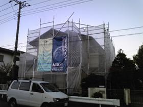【完工事例】[09.10.26] 秦野市S様邸 外壁塗装・他塗装工事