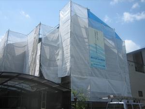 【完工事例】[10.4.28] 横浜市都筑区N様邸 外壁塗装・屋根塗装・他塗装工事