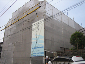 【完工事例】[10.9.27]  名古屋市 H様邸外壁塗装・シーリング増し打ち・バルコニー床塗装・他塗装工事
