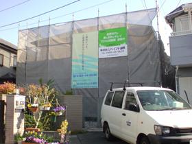 【完工事例】[11.4.11] 藤沢市W様邸 外壁塗装・屋根塗装・他塗装・シーリング打ち替え・バルコニー防水工事